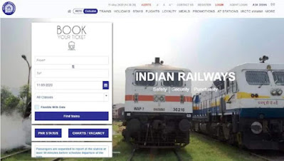 rail ticket booking started on IRCTC website and app