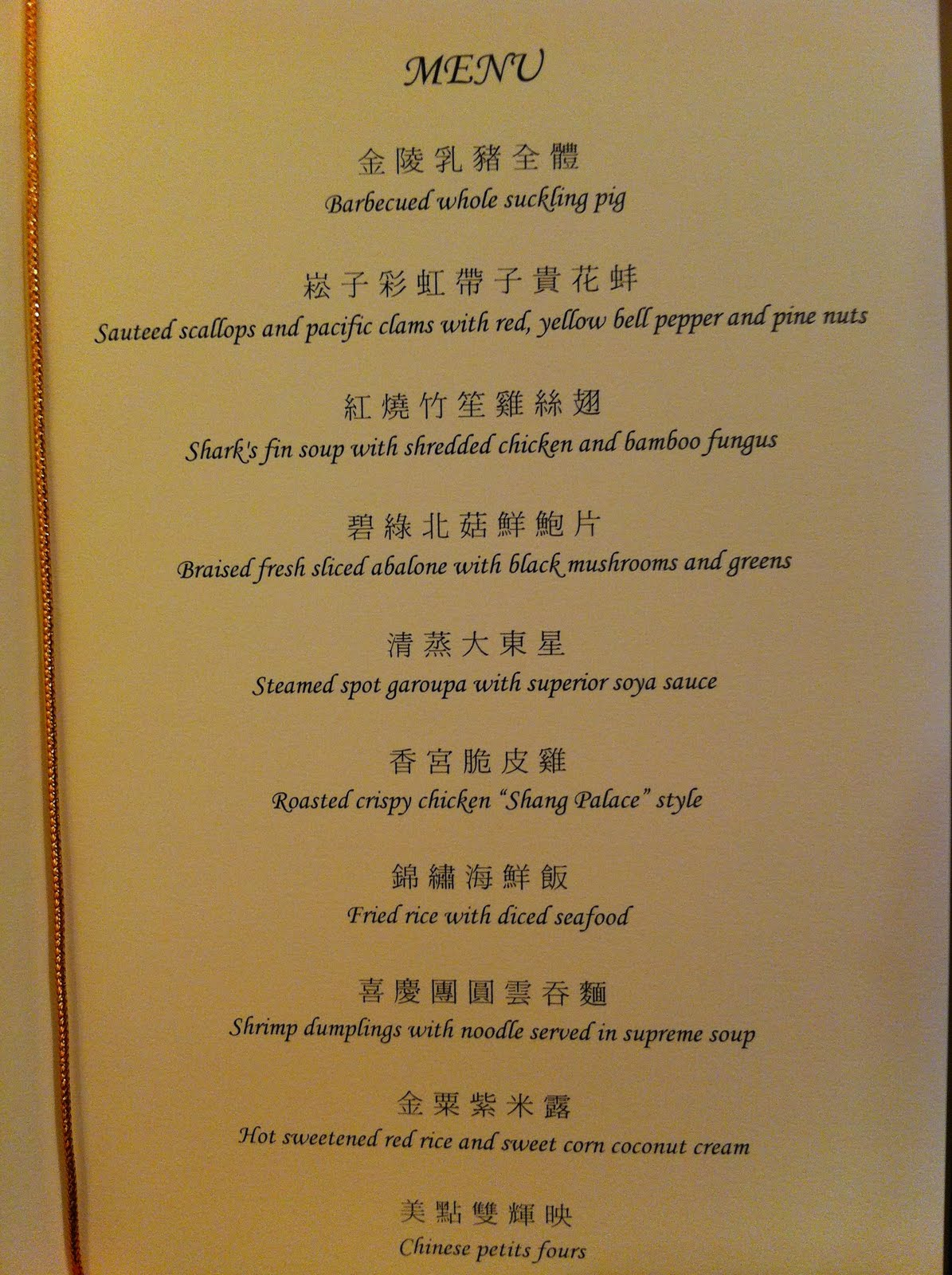 From Chinatown To China The Chinese Wedding A 10 Course