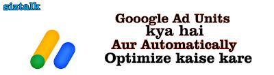 Google Adsense Ad Units क्या है,Google Adsense Ads Automatically Optimize कैसे करे,Siztalk,SEO trick,
