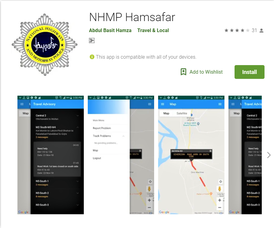 NHMP Launched New Application To Facilitate Motorway Travelers