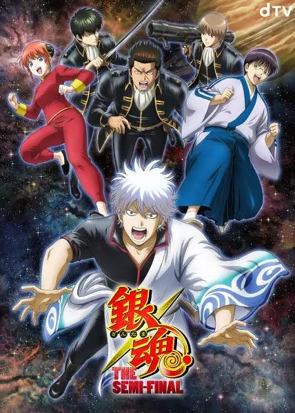 الحلقة 1 من انمي  Gintama: The Semi-Final مترجم عدة روابط