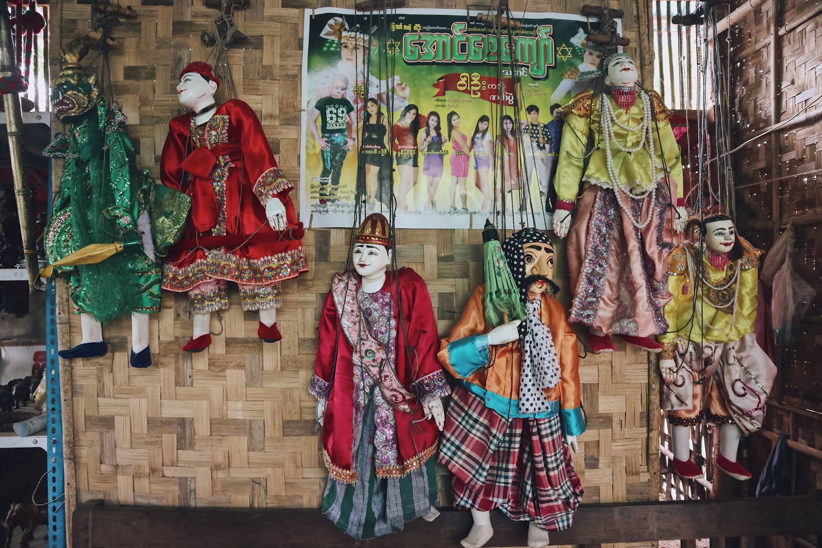 Puppets inside one of Bagan's restaurant