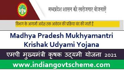 Mukhyamantri Krishak Udyami Yojana