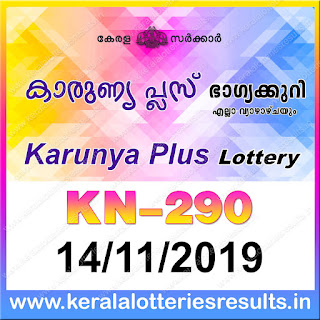 "KeralaLotteriesresults.in, ""kerala lottery result 14 11 2019 karunya plus kn 290"", karunya plus today result : 14-11-2019 karunya plus lottery kn-290, kerala lottery result 14-11-2019, karunya plus lottery results, kerala lottery result today karunya plus, karunya plus lottery result, kerala lottery result karunya plus today, kerala lottery karunya plus today result, karunya plus kerala lottery result, karunya plus lottery kn.290 results 14-11-2019, karunya plus lottery kn 290, live karunya plus lottery kn-290, karunya plus lottery, kerala lottery today result karunya plus, karunya plus lottery (kn-290) 14/11/2019, today karunya plus lottery result, karunya plus lottery today result, karunya plus lottery results today, today kerala lottery result karunya plus, kerala lottery results today karunya plus 14 11 19, karunya plus lottery today, today lottery result karunya plus 14-11-19, karunya plus lottery result today 14.11.2019, kerala lottery result live, kerala lottery bumper result, kerala lottery result yesterday, kerala lottery result today, kerala online lottery results, kerala lottery draw, kerala lottery results, kerala state lottery today, kerala lottare, kerala lottery result, lottery today, kerala lottery today draw result, kerala lottery online purchase, kerala lottery, kl result,  yesterday lottery results, lotteries results, keralalotteries, kerala lottery, keralalotteryresult, kerala lottery result, kerala lottery result live, kerala lottery today, kerala lottery result today, kerala lottery results today, today kerala lottery result, kerala lottery ticket pictures, kerala samsthana bhagyakuri"