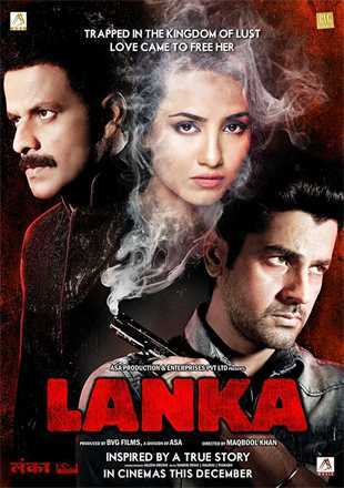 Lanka 2011 Full Hindi Movie Download HDRip 720p