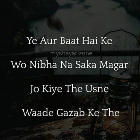 Jhuthe Waade Heart Broken Bewafa Shayari Lines Whatsapp Image Status in Hindi