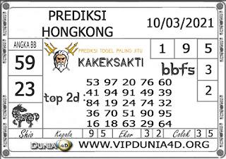 Prediksi Togel HONGKONG DUNIA4D 10 MARET 2021