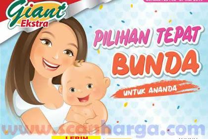 Katalog Promo Giant Ekstra Mailer Baby Fair 28 Februari - 27 Maret 2019