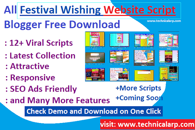 Festival Wishing Website Script Download Blogger
