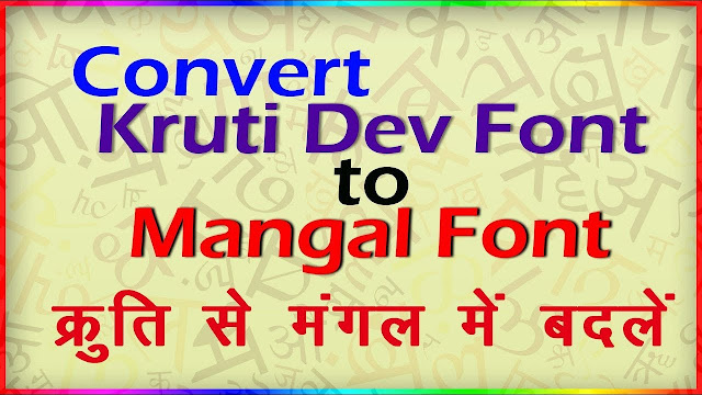 How to Convert Kruti Dev to Mangal Unicode Font