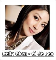 Kelly%2BChen%2B %2BCi%2BSe%2BPen jointlyrics