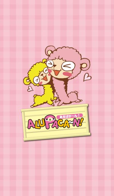 Pink alpaca!!
