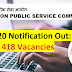 CDS 1 2020 Notification Out: Direct Link to Apply for 418 Vacancies