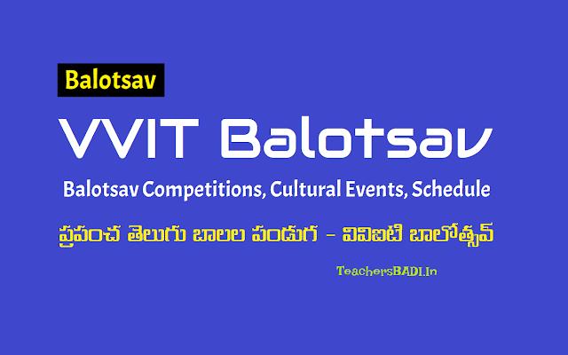balotsav competitions and cultural events, balotsav competitions rules, balotsav competitions schedule,balotsav registrations