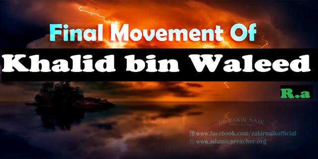 Final Movement of Khalid Ibn Waleed (RA)