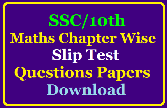 SSC/10th Maths - Chapter wise Slip Test Questions Paper Download/2019/09/ssc10th-maths-chapter-wise-slip-test-question-papers-download.html