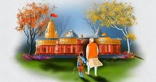हे राम... बोगस वेबसाईट द्वारे मंदिरासाठी देणगी, पाच जणांना अटक