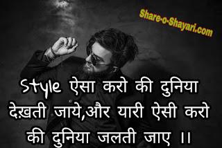 hindi shayari boys,attitude dosti shayari,attitude dp hindi,hindi attitude image