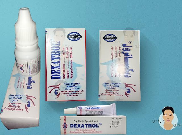 عبوة مرهم DEXATROL ديكساترول للعين 5 مجم متوفر في الصيدليات بسعر 9 جنية مصري . قطرة DEXATROL ديكساترول للعين والاذن تحتوي علي 5 ملي متوفرة في الصيدليات بسعر 9.5 جنية مصري .