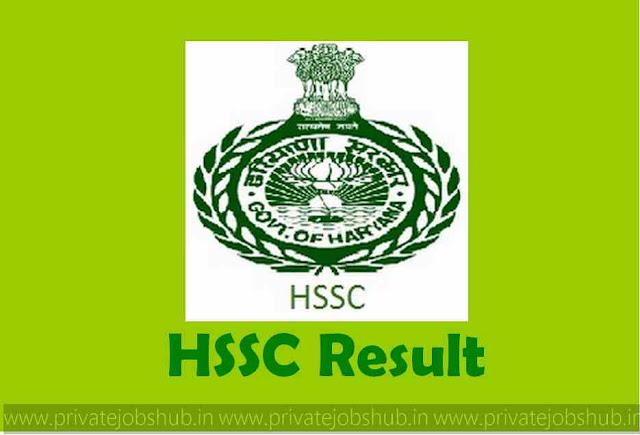 HSSC Result