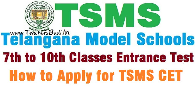 How to apply,TSMS 7th/8th/9th/10th classes,Entrance test