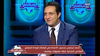 احمد-مرتضى-منصور