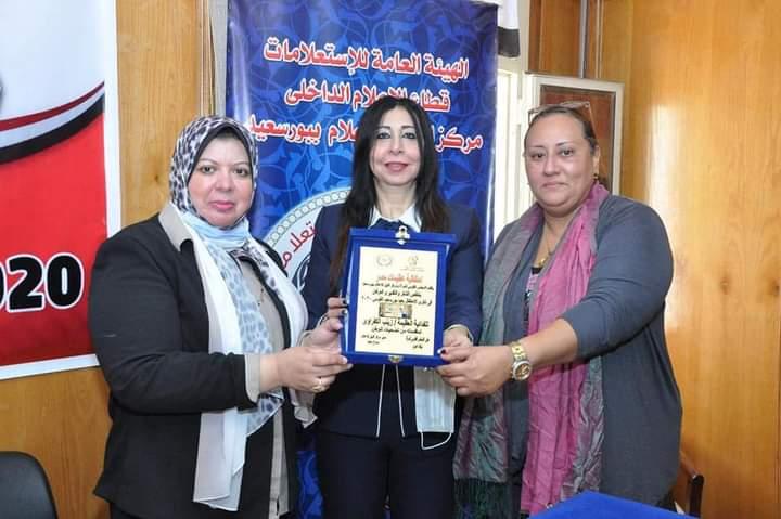"""القومي المرأة والنيل للإعلام ببورسعيد ينظمان احتفالية بعنوان """" عظيمات مصر """""""
