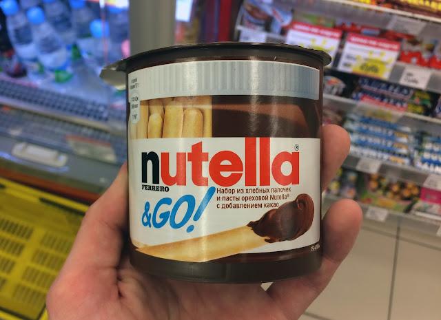 Шоколадная паста Nutella & Go с хлебными палочками, Шоколадная паста Нутелла & Го с хлебными палочками состав цена стоимость пищевая ценность