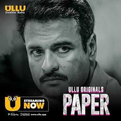 ullu web series paper