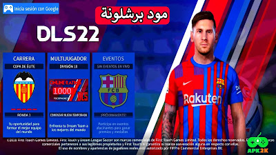 Dream league soccer mod barcaone