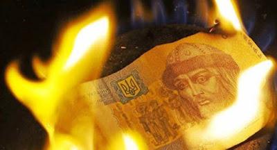 Серед вимог МВФ – ринкові тарифи на газ для населення