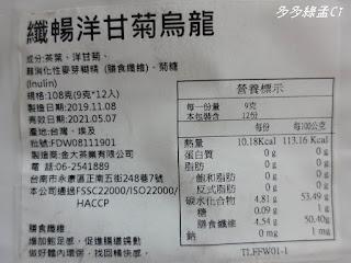 %25E8%258C%25B6%25E7%25AB%258B%25E6%2596%25B9%2B%2B19.jpg