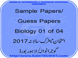 sample papers guess papers biology 01 of 04 gujranwala lahore board