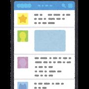 SNSが表示されたスマートフォンのイラスト
