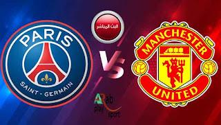 مشاهدة مباراة باريس سان جيرمان ومانشستر يونايتد اليوم دوري ابطال اوروبا