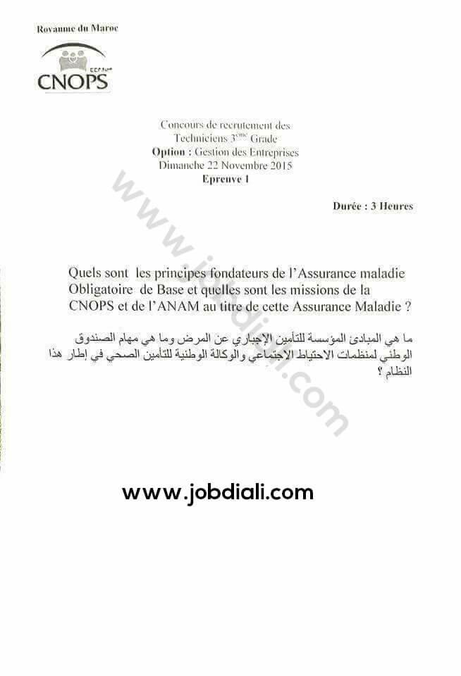 Exemple Concours de Recrutement Techniciens 3ème grade Option : Gestion des Entreprises 2015 - CNOPS