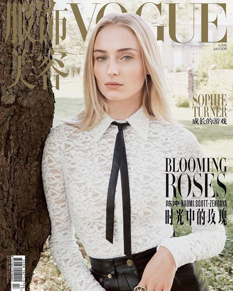 Sophie Turner for Vogue China July 2019