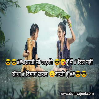 New Whatsapp Attitude Status Hindi 2020