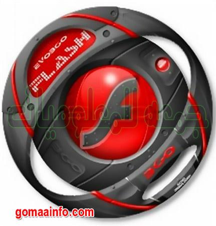 الإصدار الجديد من فلاش بلاير | Adobe Flash Player 32.00.314