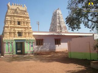 Lakshmi Narasimha Swamy Temple Singarayakonda