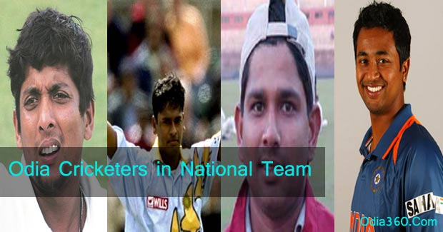 List of Odia Cricketers in National team