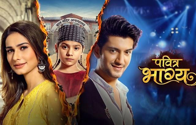 7th August 2020 : Pavitra Bhagya Written Episode Update