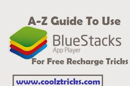 BlueStacks Tweaker(BS Tweaker) 4 0 Latest Download- Full Guide To Use it