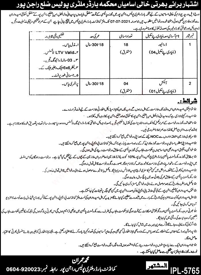Latest Jobs in Border Military Police  Pakistan June 2021