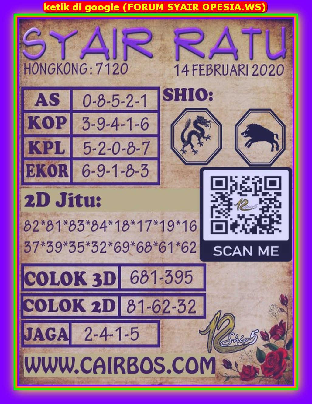 Kode syair Hongkong Jumat 14 Februari 2020 152