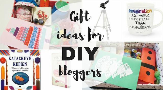Τι δώρο να πάρεις σε μία craft / diy blogger