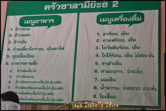 krabi thailand, bercuti di krabi