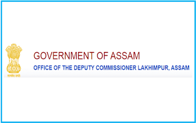 DC-Office-Lakhimpur-North-Lakhimpur-Assam-Jobs-Vacancy-Recruitment