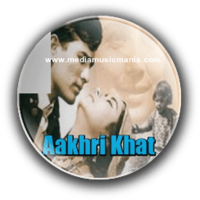 Bollywood Film Aakhri Khat 1966 Music