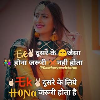 love dp for girls status